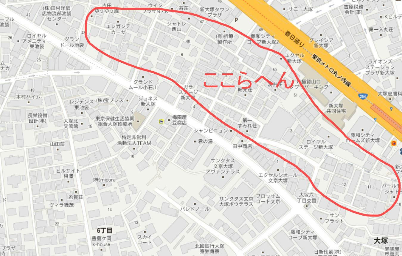 130323 大塚迷路2