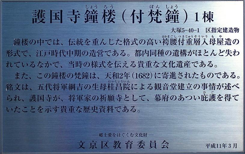 IMGP8044-1