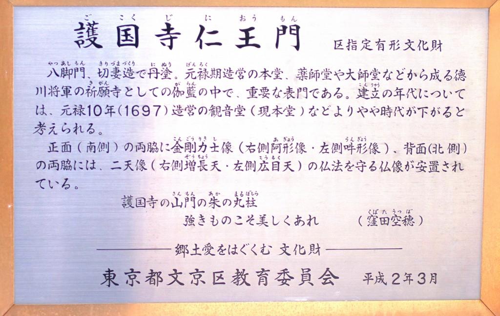 IMGP7878-1