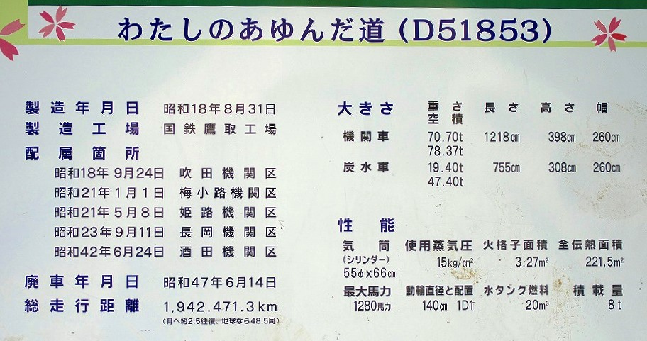 IMGP1217-1