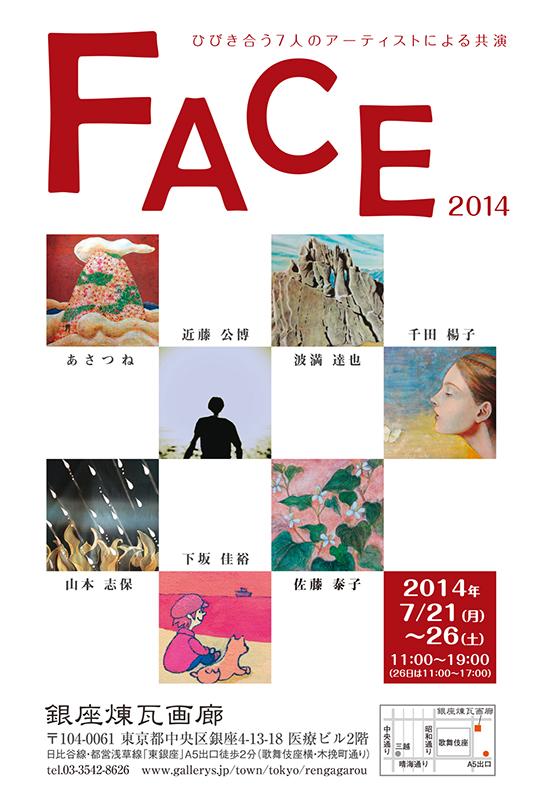 face[1]