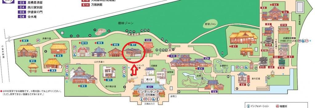 大川邸jpg