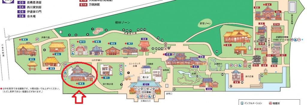 三井邸jpg
