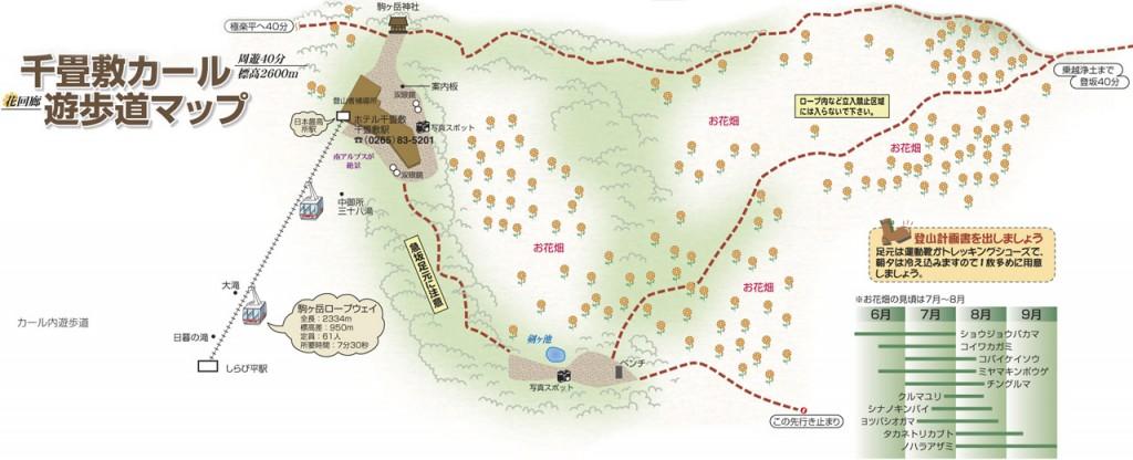 map_l[1]