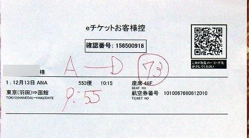 141213_5845-2