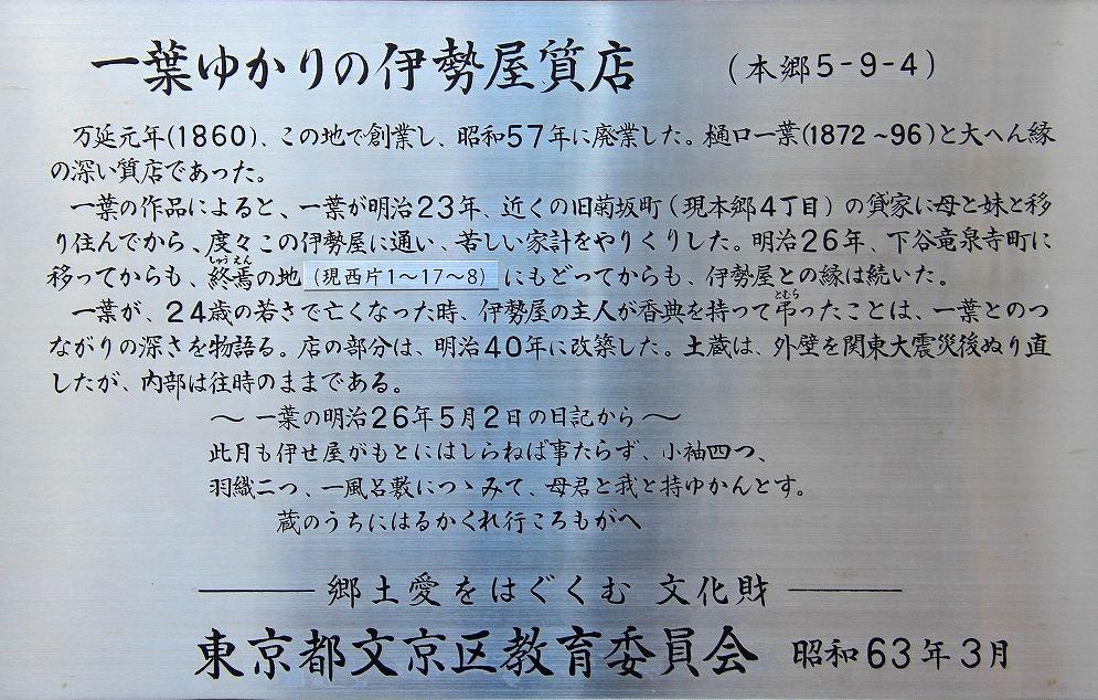 150113_6130-1