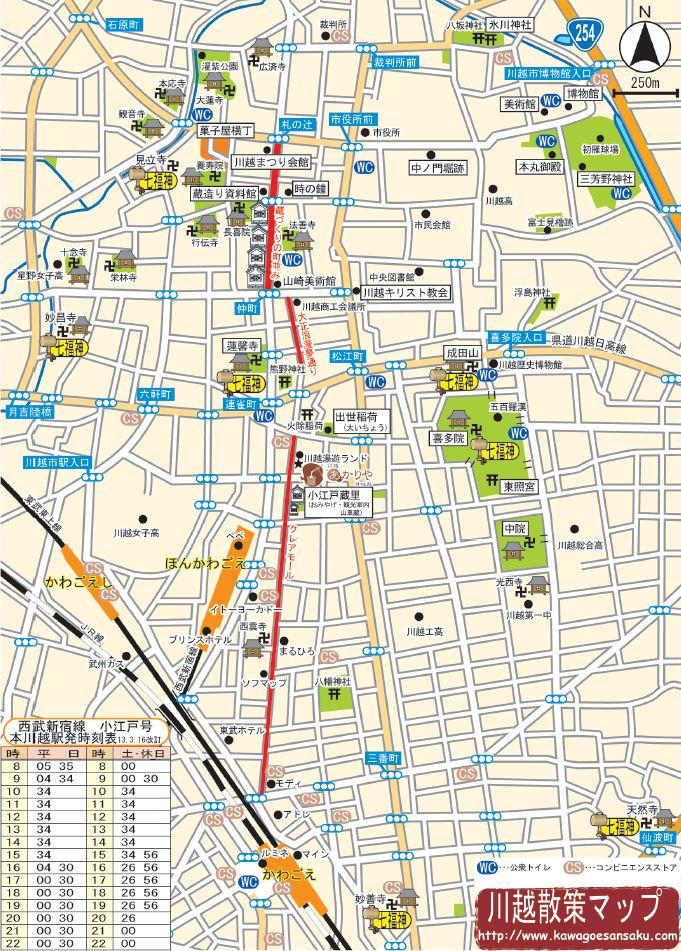 150428 川越地図
