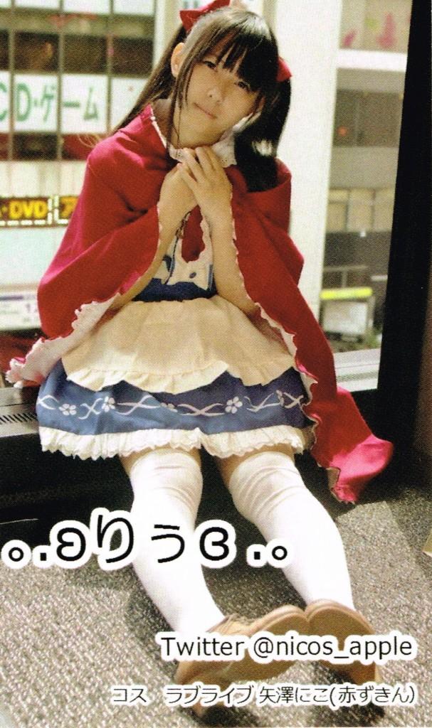 151101 矢澤にこ