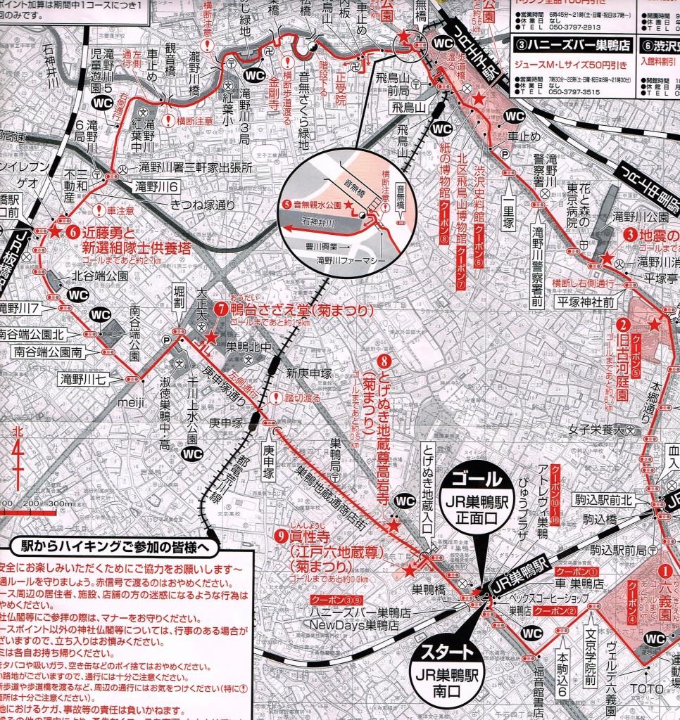 151112 地図